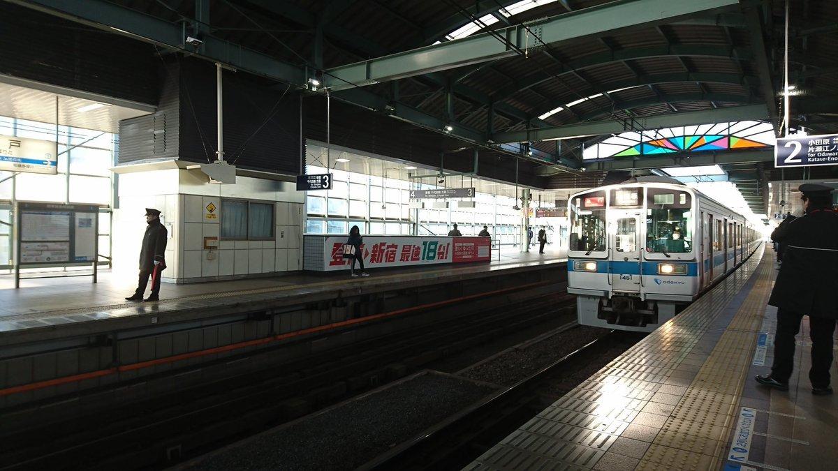 [小田急編] 乗降位置を変えずに電車を乗り継ぎホームの端から端まで移動する_a0332275_17154242.jpg