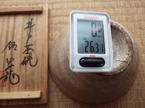ぐるっとパスNo.6 五島美「茶道具取合わせ展」まで見たこと_f0211178_18192143.jpg