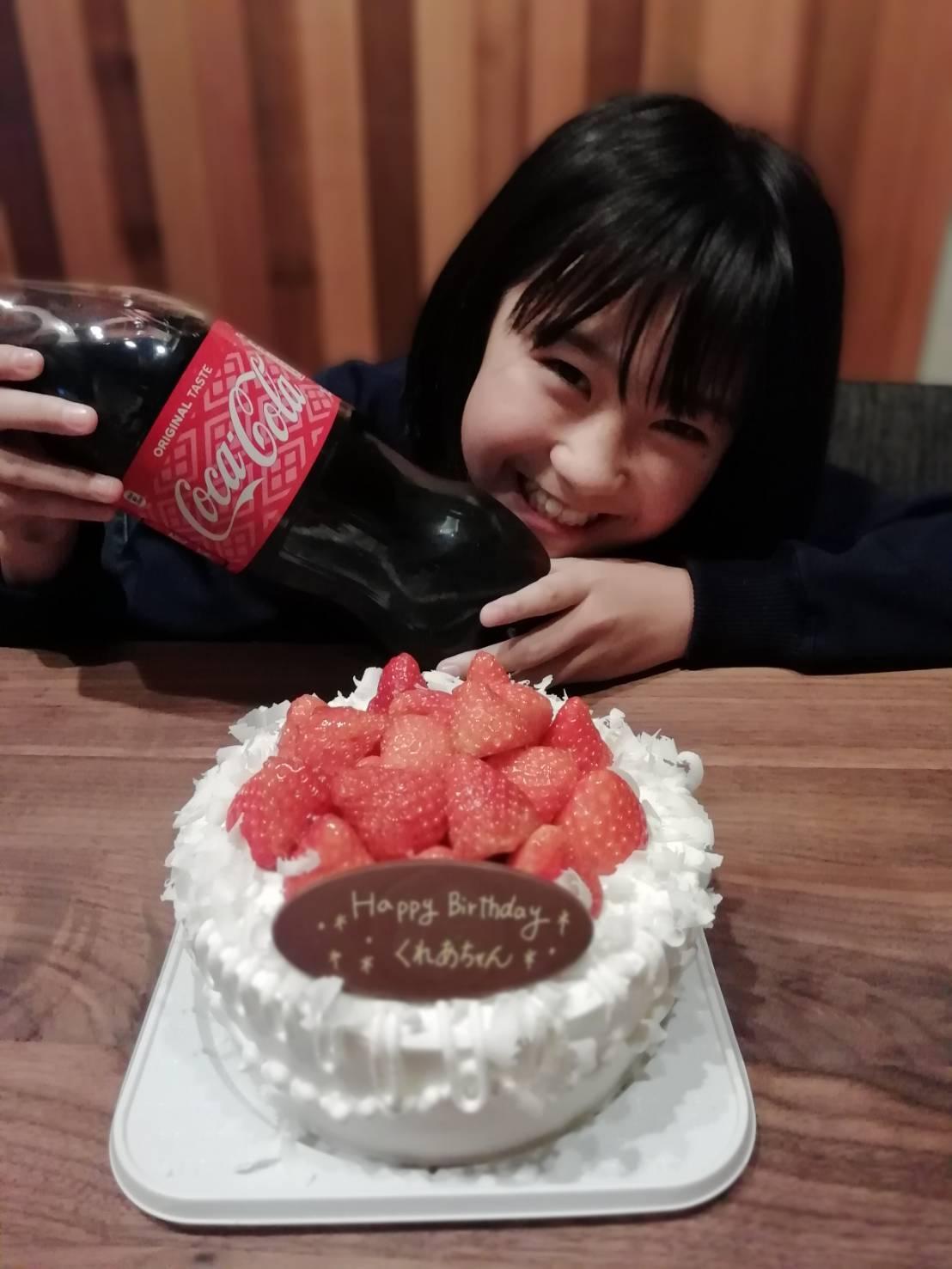 娘の誕生日_d0172085_09373715.jpg
