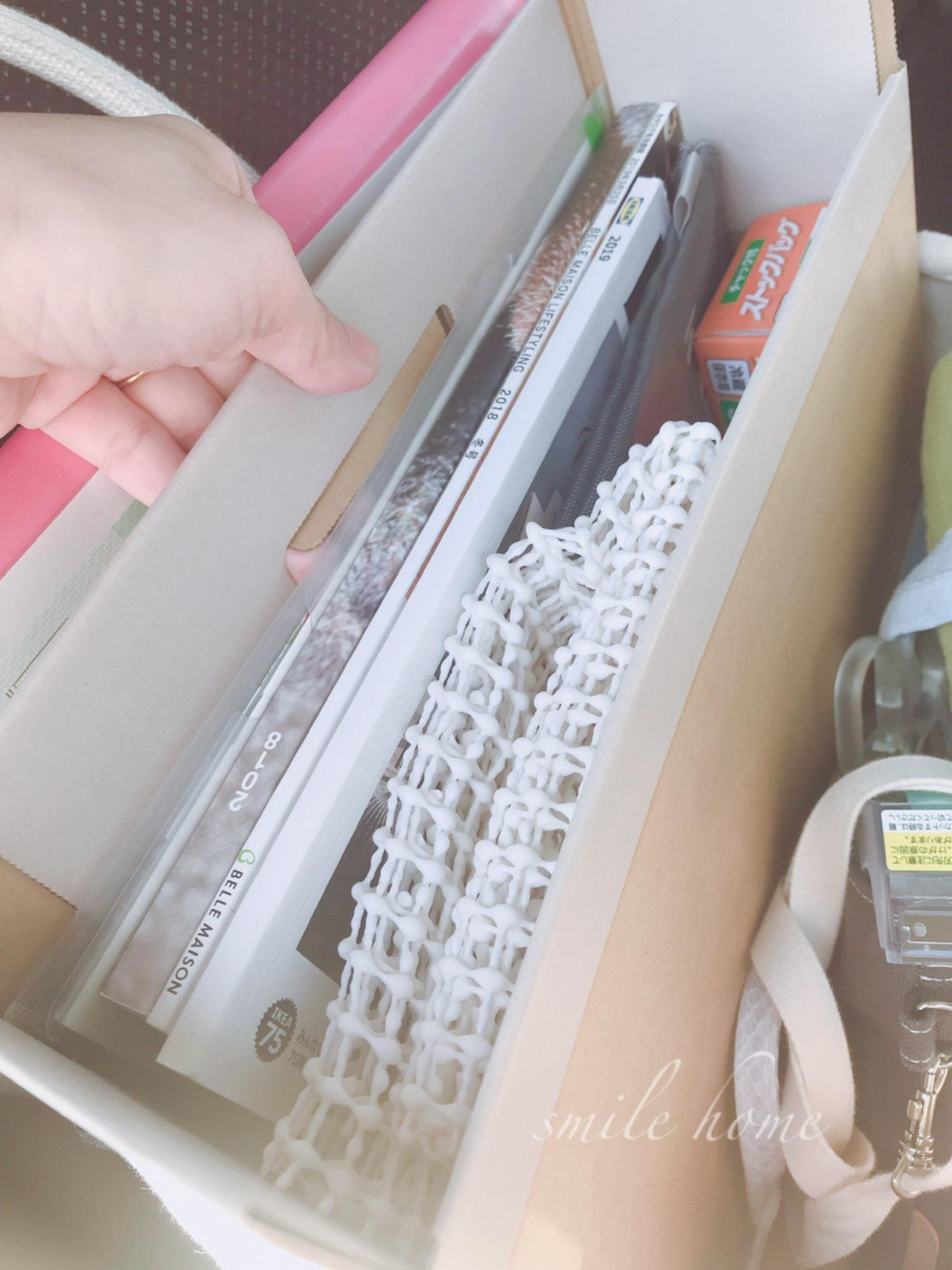 カバンの中にファイルボックス_e0303386_11345001.jpg