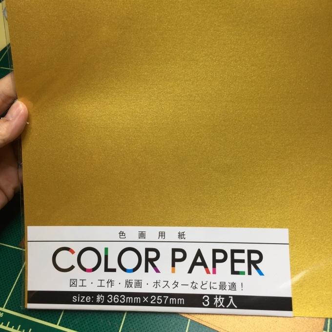 刺繍チョコの紙箱を作ろう🎵_e0385587_05274170.jpeg