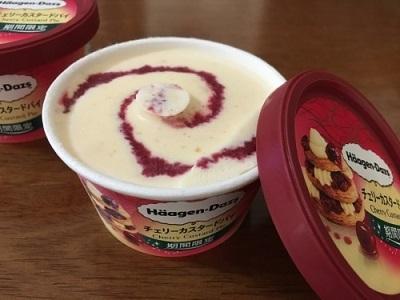 ハーゲンダッツ チェリーカスタードパイと100均パウンド型で林檎の焼き菓子 ガトーインビジブル♪_f0231189_15015328.jpg