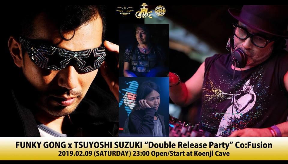 """2/9 Funky Gong x Tsuyoshi Suzuki \""""Double Release Party\"""" Co:Fusion_c0311698_21541513.jpg"""