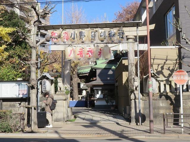小野照崎神社(鶯谷散歩②)_c0187004_20585108.jpg