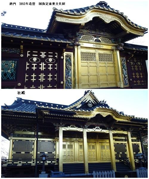 上野 東京都美術館 上野東照宮_c0051105_16375076.jpg