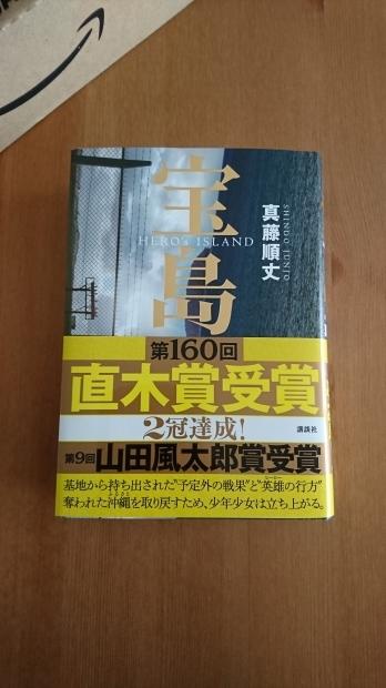 b0344006_22010648.jpg