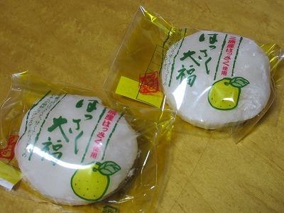 広島のお土産ー♪_b0143308_23565280.jpg
