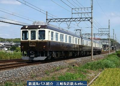 『vol.3704 近鉄観光列車・つどい 2/14走る』_e0040714_22220886.jpg