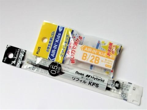 大阪文具旅2019で買ったもの。_f0220714_23455245.jpg