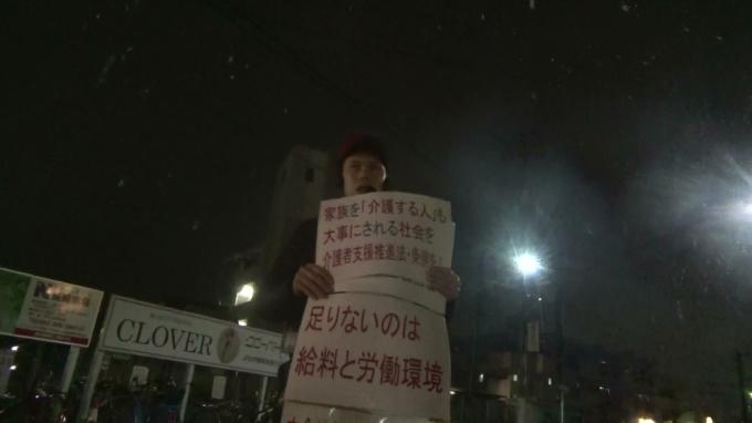 広島3区で「くらしに憲法をいかす政権交代」の先頭に立つ覚悟表明_e0094315_11014923.jpg