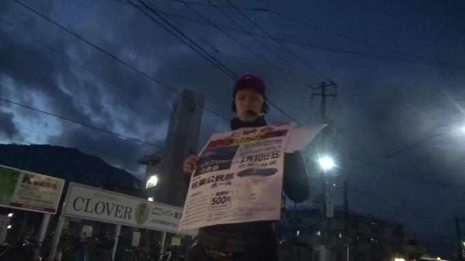 広島3区で「くらしに憲法をいかす政権交代」の先頭に立つ覚悟表明_e0094315_11020062.jpg
