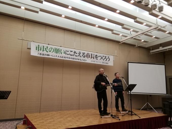 市民の願いにこたえる広島市長を誕生させるつどい_e0094315_13310260.jpg