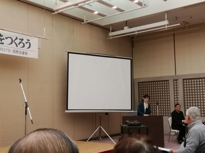 市民の願いにこたえる広島市長を誕生させるつどい_e0094315_13460869.jpg