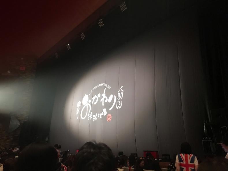 ジョイフルコンサート&米米CLUB Live‼︎_d0016622_09380980.jpg