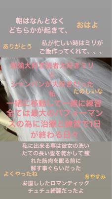 f0163223_14460901.jpg