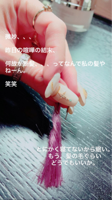 f0163223_14521289.jpg