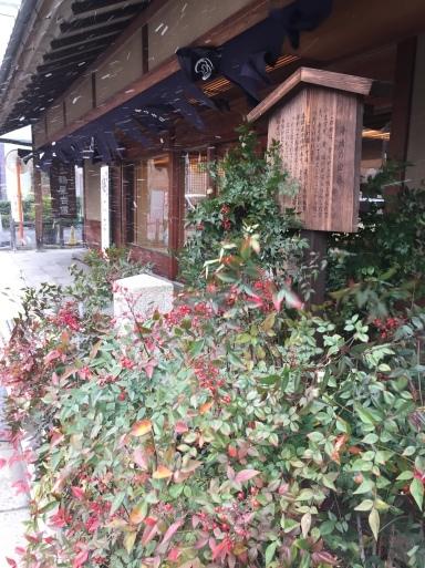 京都の雪_c0223630_13241644.jpg