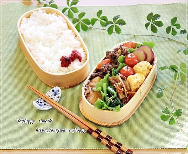 肉じゃが弁当と今週の作りおき♪_f0348032_17370972.jpg