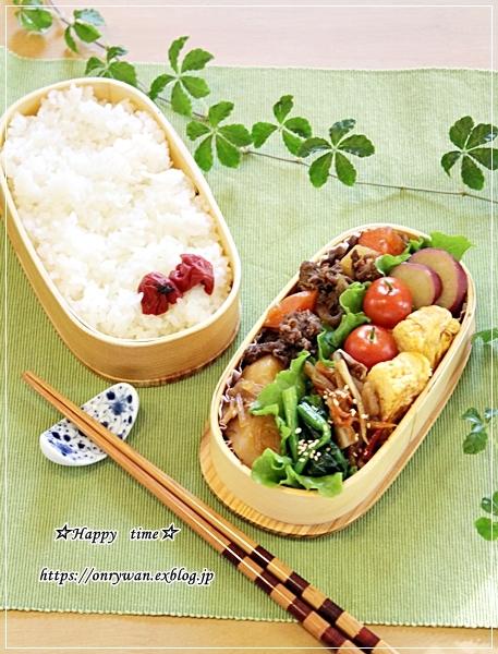 肉じゃが弁当と今週の作りおき♪_f0348032_17371727.jpg