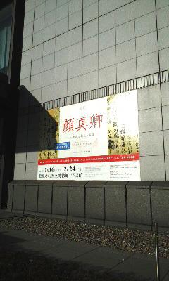 b0145843_20051336.jpg