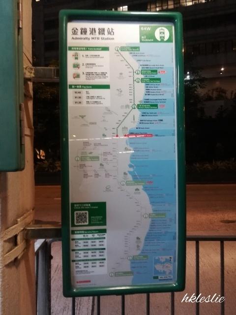 太古廣場→中環_b0248150_09592179.jpg