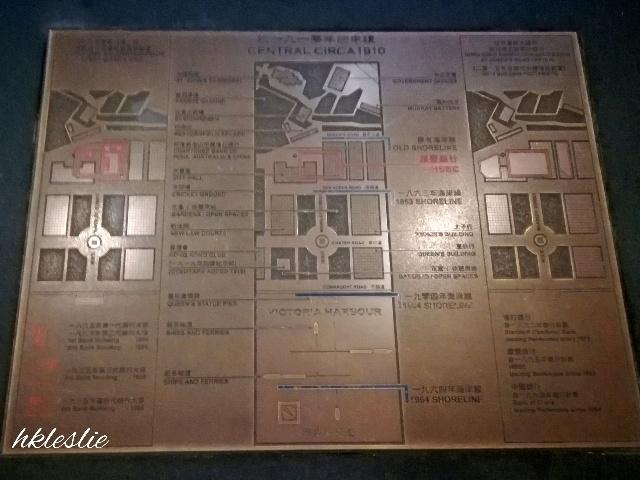 太古廣場→中環_b0248150_10073353.jpg