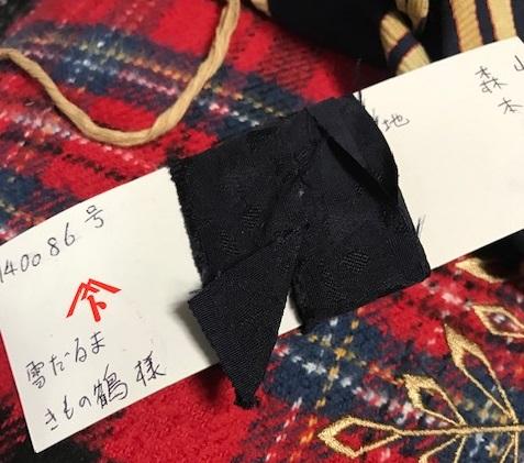 藤井絞さん雪だるまの羽織・自分用にオーダーしました。_f0181251_16481980.jpg