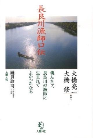 f0197754_00194640.jpg