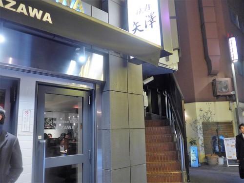 東京「焼肉 矢澤」へ行く。_f0232060_2321212.jpg