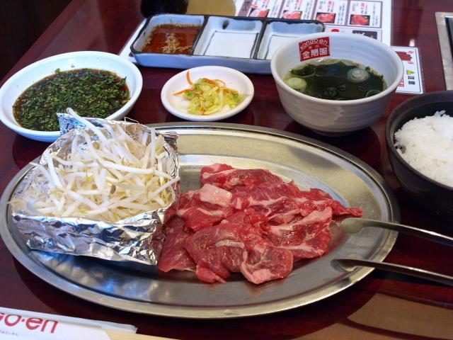 焼肉 金剛園 その14 (ジンギスカン定食)_d0153062_21035235.jpg