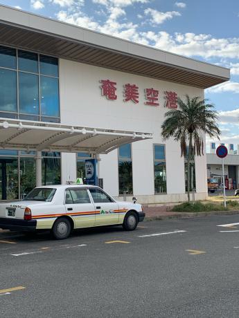 奄美大島上陸❗️_a0077071_15232663.jpg