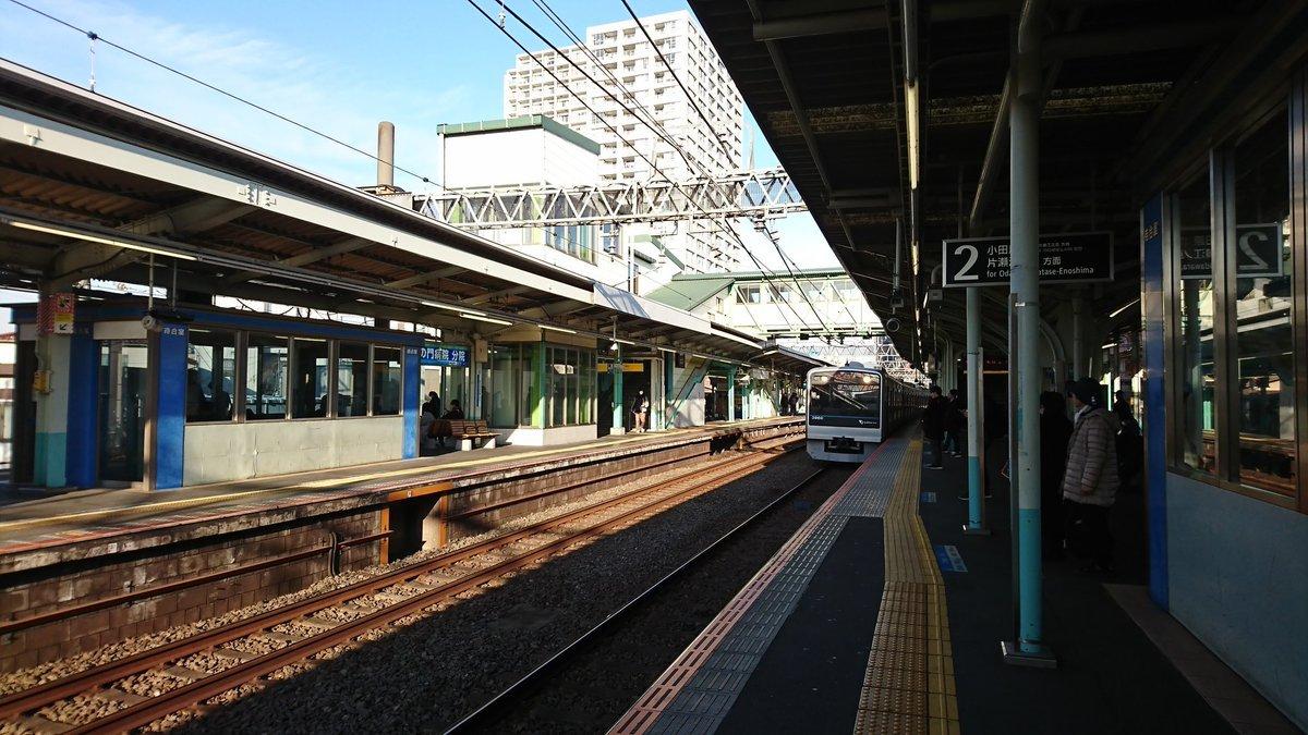 [小田急編] 乗降位置を変えずに電車を乗り継ぎホームの端から端まで移動する_a0332275_00300573.jpg