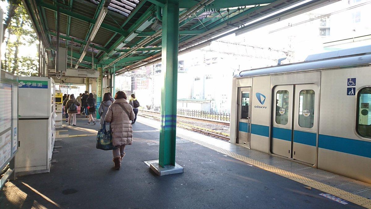 [小田急編] 乗降位置を変えずに電車を乗り継ぎホームの端から端まで移動する_a0332275_01054825.jpg