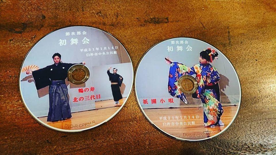 日舞おさらい会・新春歌舞ショー_d0230676_14591352.jpg
