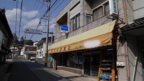 2軒の百貨店_f0130879_09112794.jpg