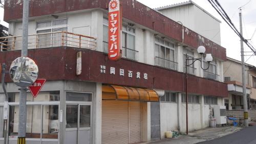 2軒の百貨店_f0130879_09113836.jpg