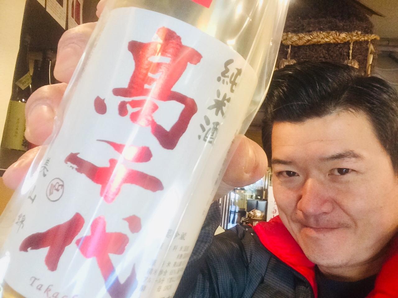 ☆新酒続々なう。新潟県「髙千代」~純米+19しぼりたて無濾過生原酒~☆_c0175182_12114553.jpg