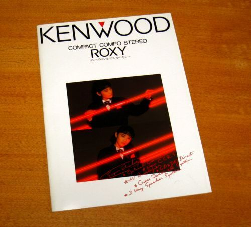 KENWOOD ROXY_b0170184_23424155.jpg