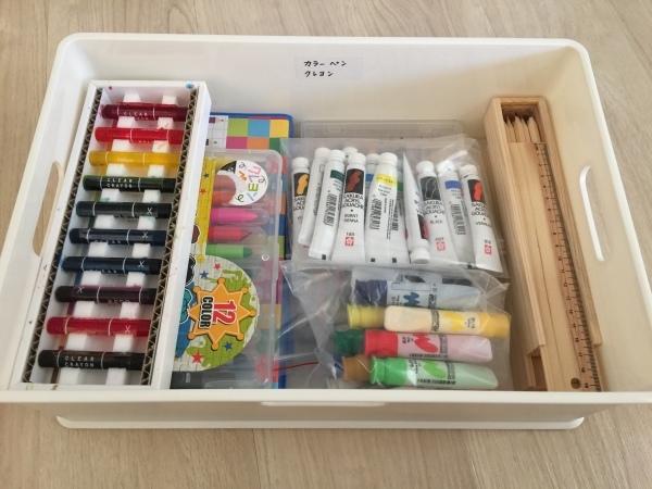 [小学1年生日記⑭] 工作が大好きな娘の、素材やペンの ざっくり収納・・・_a0239890_10462633.jpg