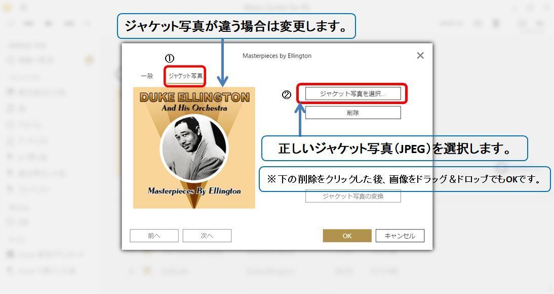 久々にリッピングソフトとして「Music Center for PC」を試してみたら別物になっていました。_b0292692_16022377.jpg