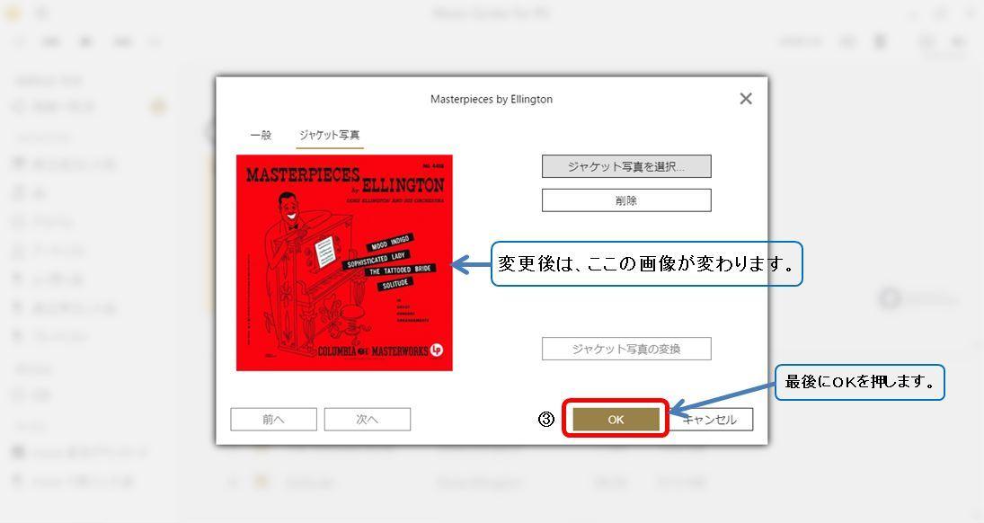 久々にリッピングソフトとして「Music Center for PC」を試してみたら別物になっていました。_b0292692_16023771.jpg
