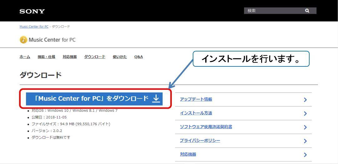 久々にリッピングソフトとして「Music Center for PC」を試してみたら別物になっていました。_b0292692_16041002.jpg