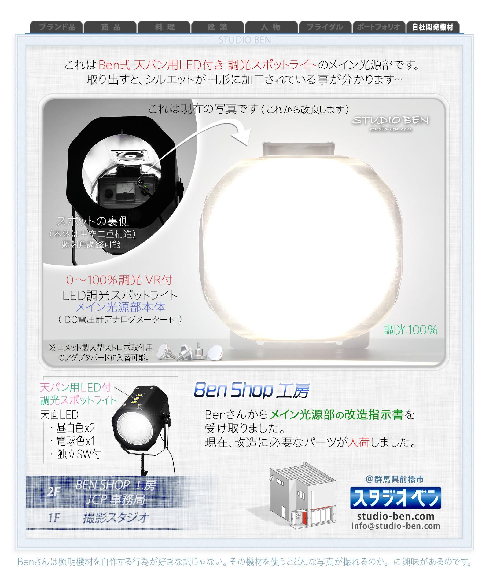 c0210599_04163402.jpg