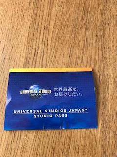 USJのチケットが当たった。_d0096499_16290673.jpg