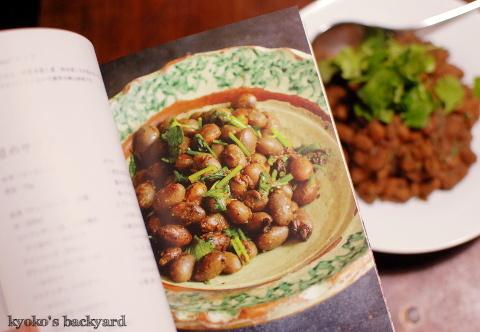 副菜多め♪のインドカレー・ナイト_b0253205_03125709.jpg