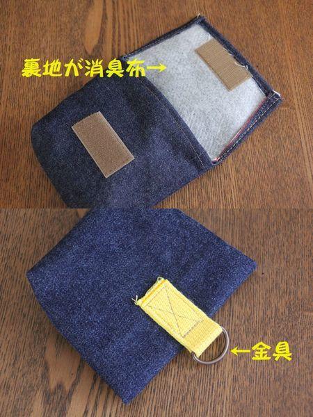 実用的なプレゼント_d0224111_18032571.jpg