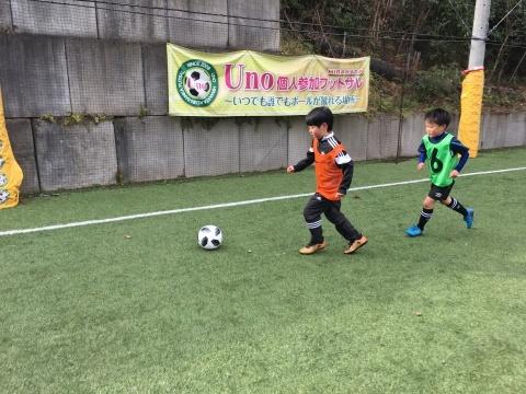 ゆるUNO 1/27(日) at UNOフットボールファーム_a0059812_18042590.jpg