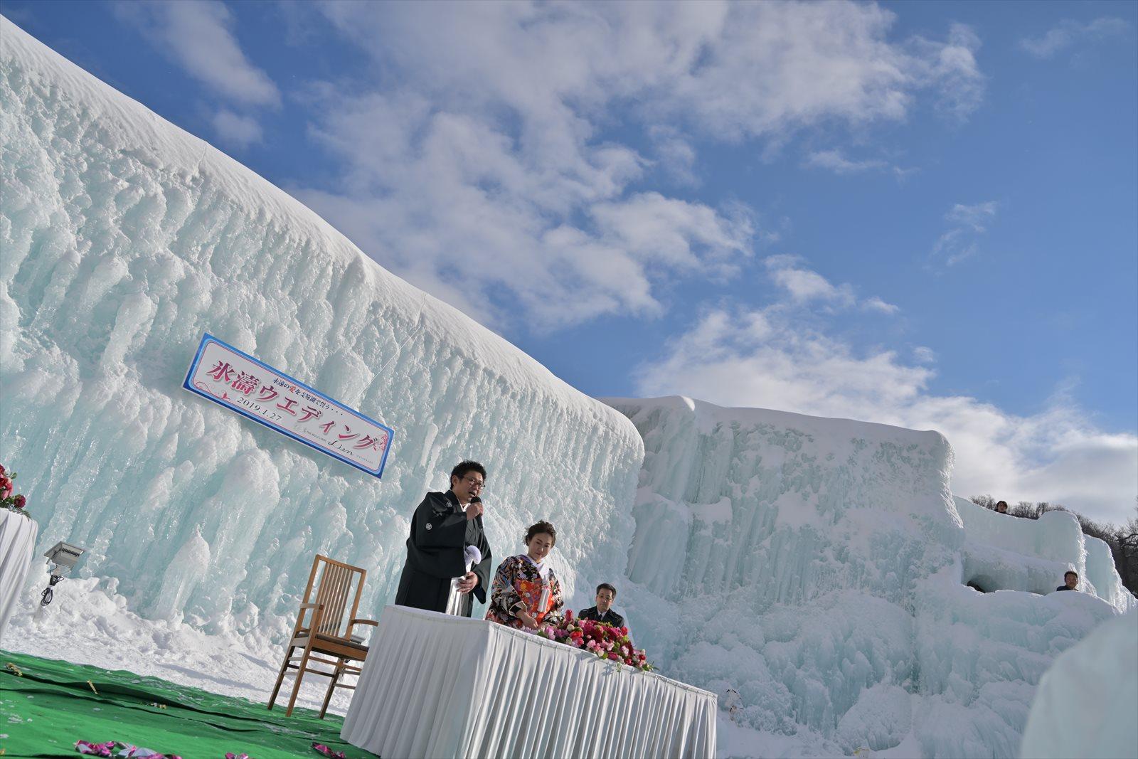 氷濤ウェディング ~支笏湖 氷濤まつり 2019.1.27_a0145819_21285085.jpg