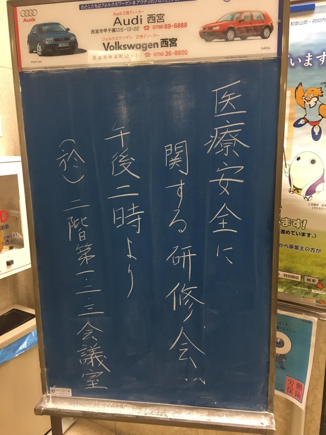 研修会_a0112220_15070560.jpg