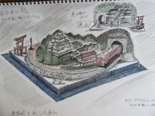 デザインから始めることラフスケッチより その3 JR西日本三都物語_f0227828_11240932.jpg